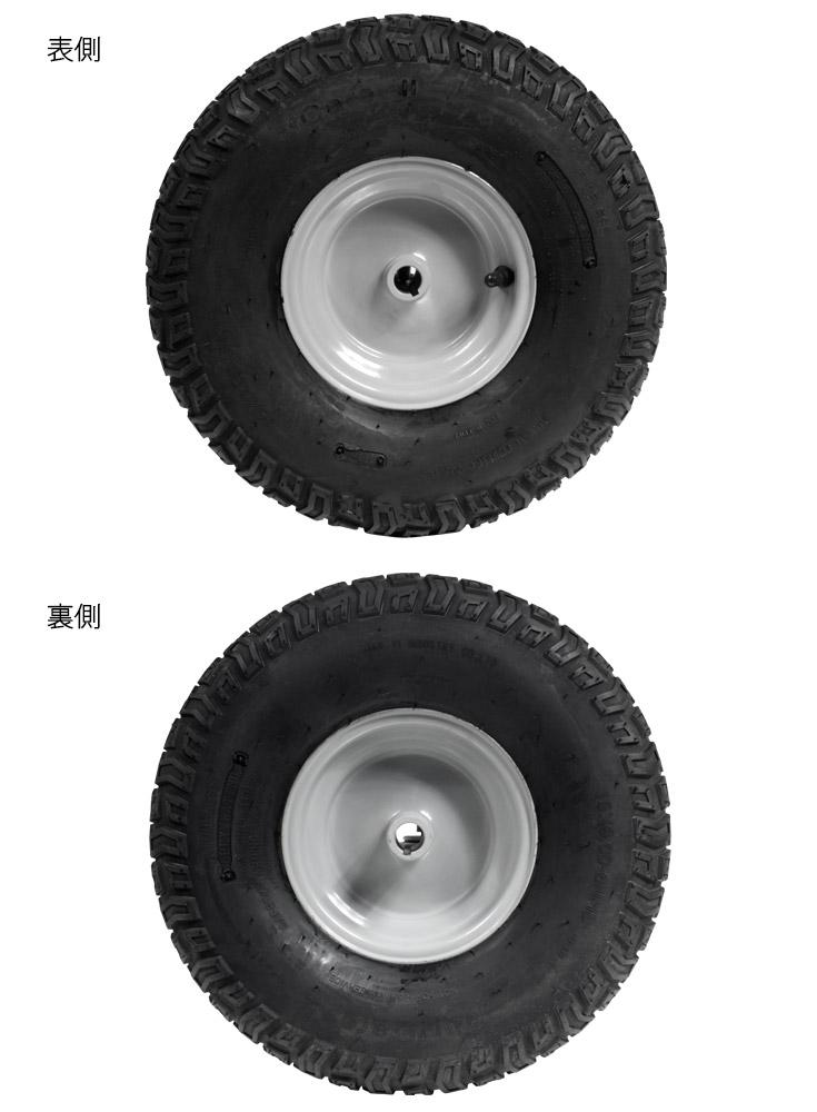 乗用型芝刈機のHG-SK9950用後輪タイヤ