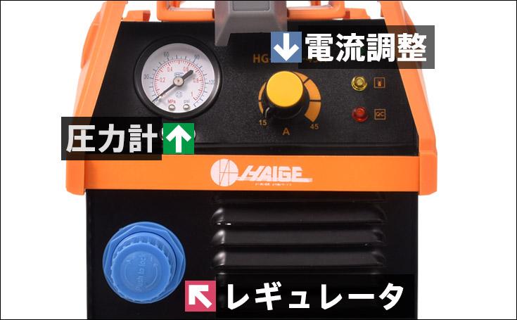 半自動 溶接機
