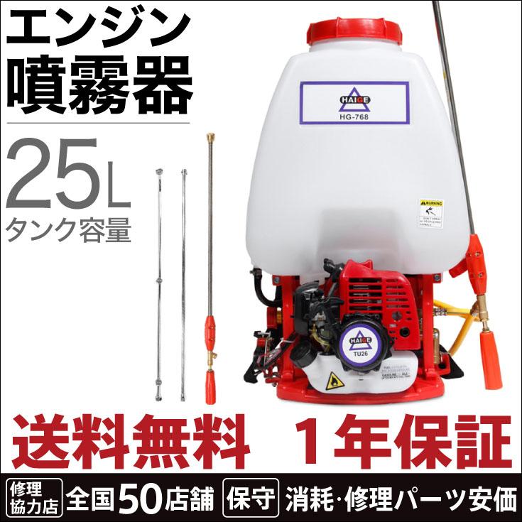 除雪機 家庭用 小型 雪掃き機 除雪幅62cm 5馬力 163cc 4サイクル エンジン 自走式 HG-SSG5562