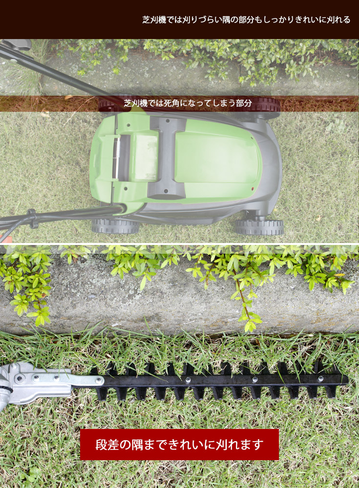 電動多機能園芸機
