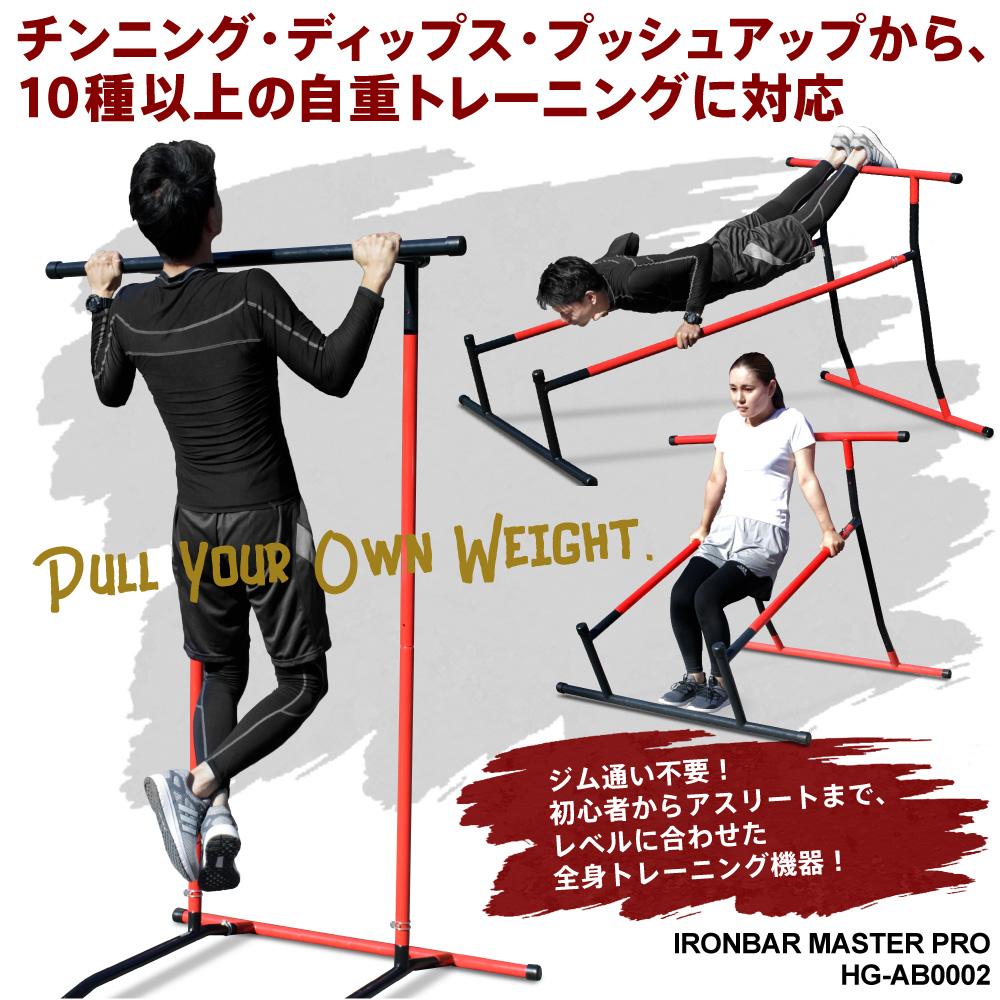 チンニング バー 懸垂 自重トレーニング チンニング バー 懸垂器具