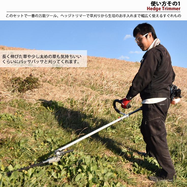 草刈り機 エンジン式 刈り払機 草刈機 草刈り 花・ガーデン・DIY ガーデニング・農業 ガーデニング機器 草刈り機