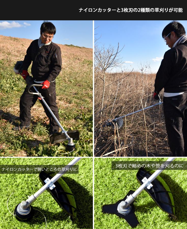 セル付き 草刈り機 エンジン式 刈り払機 草刈機 草刈り 花・ガーデン・DIY ガーデニング・農業 ガーデニング機器 草刈り機
