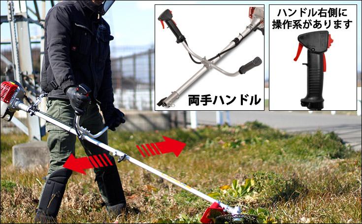 刈払機 草刈り機