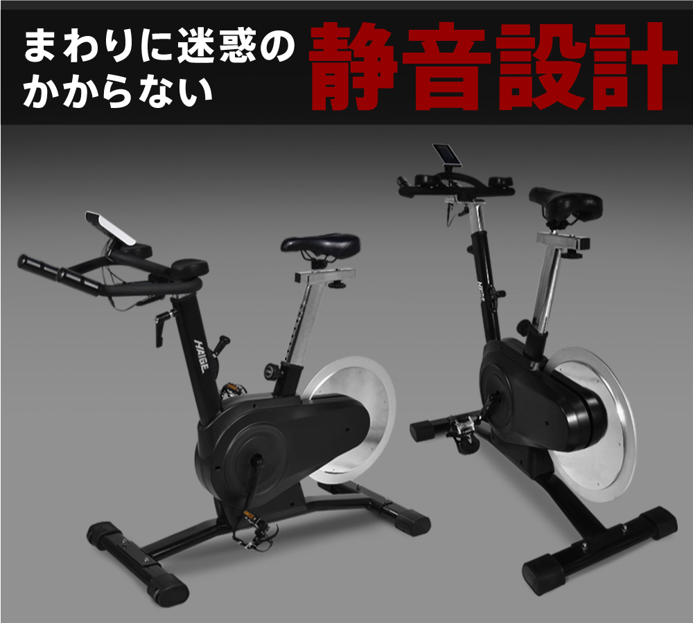 エアロバイク AEROBIKE 自転車 ロードバイク 腹筋 美脚 くびれ ダイエット 健康 トレーニング ストレッチ フィットネス エクササイズ
