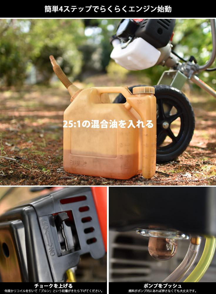 プラッター草刈機 手押し式 刈払機