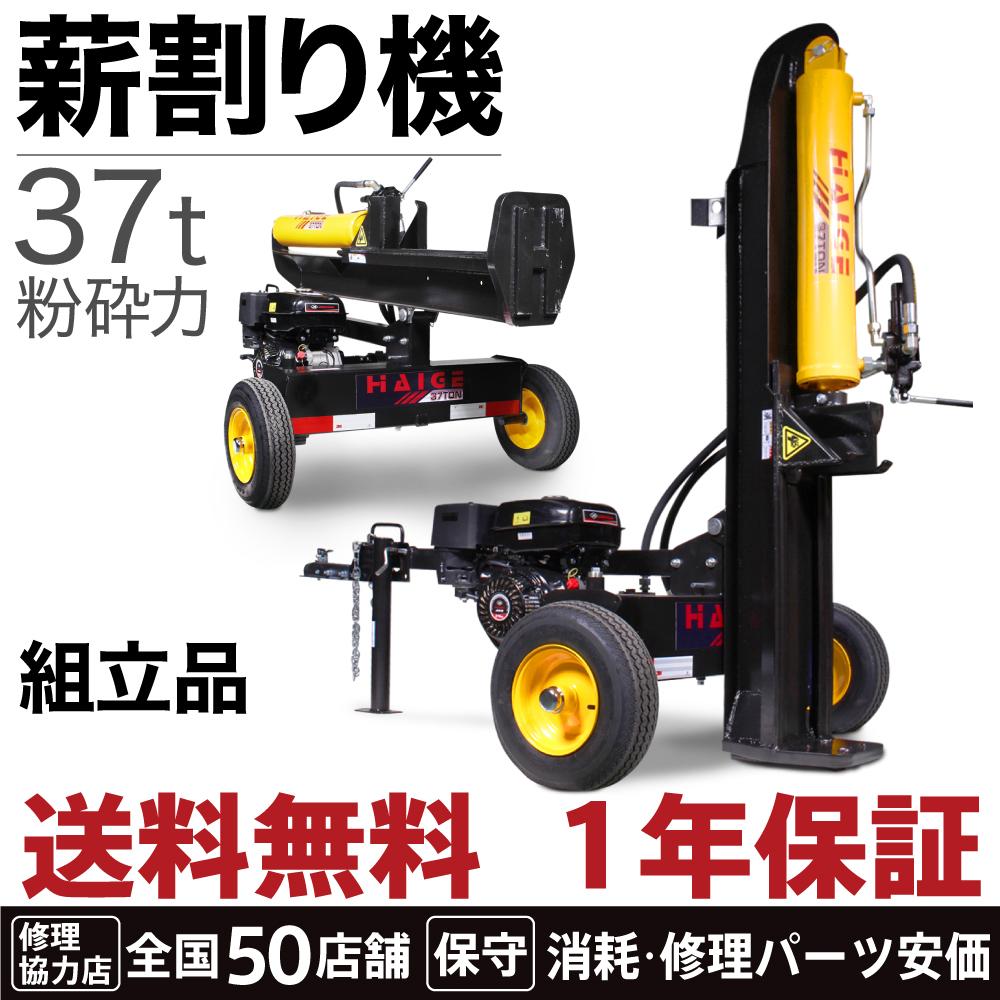 チェーンソー 10インチ HG-TM32500