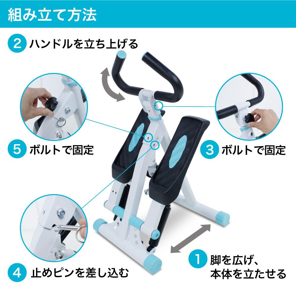 ステッパー 美脚 くびれ 二の腕 太もも ヒップライン 全身 ダイエット 健康 トレーニング ストレッチ フィットネス エクササイズ