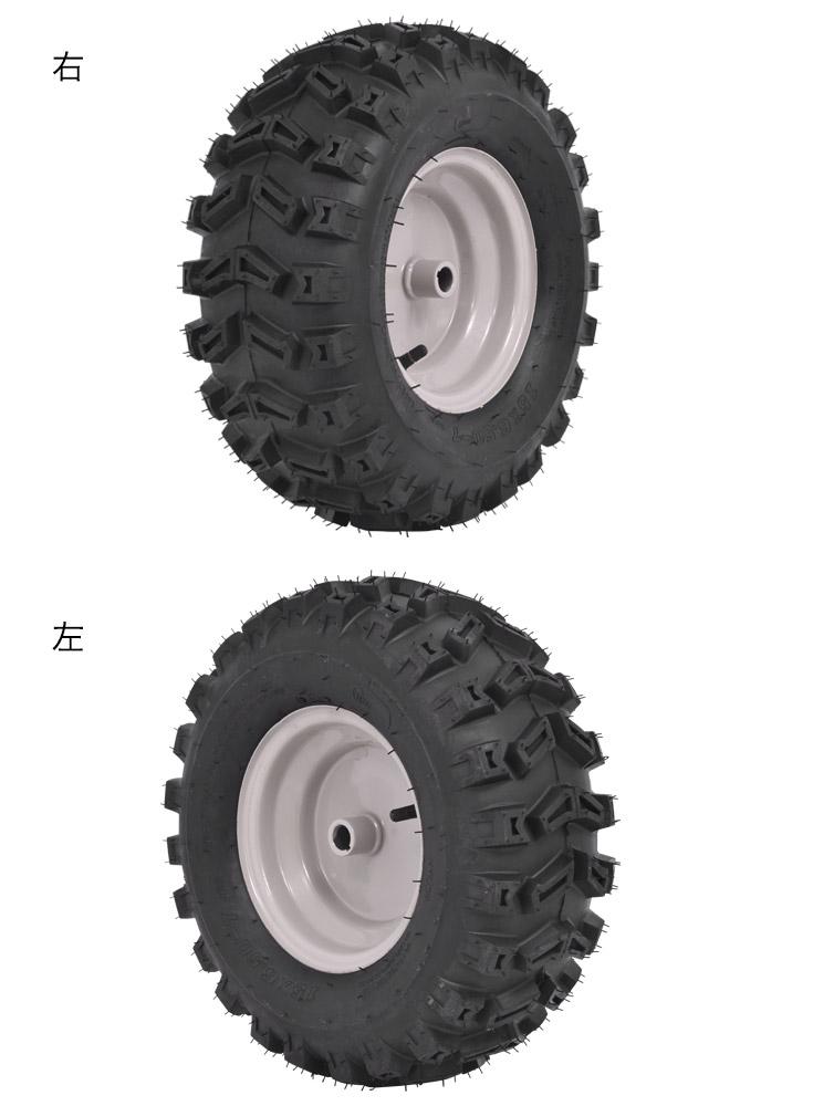 乗用型芝刈機のHG-SK9950用後輪ブロックタイヤ左右セット