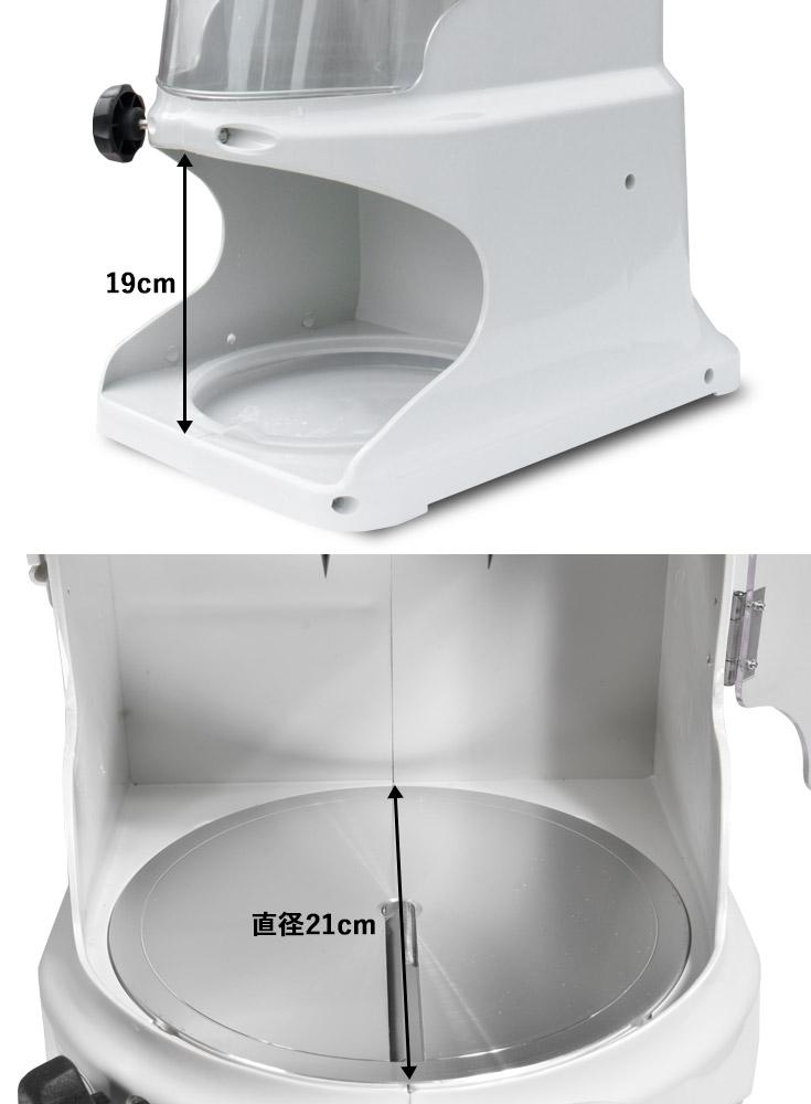 ふわふわ かき氷機 電動 台湾風