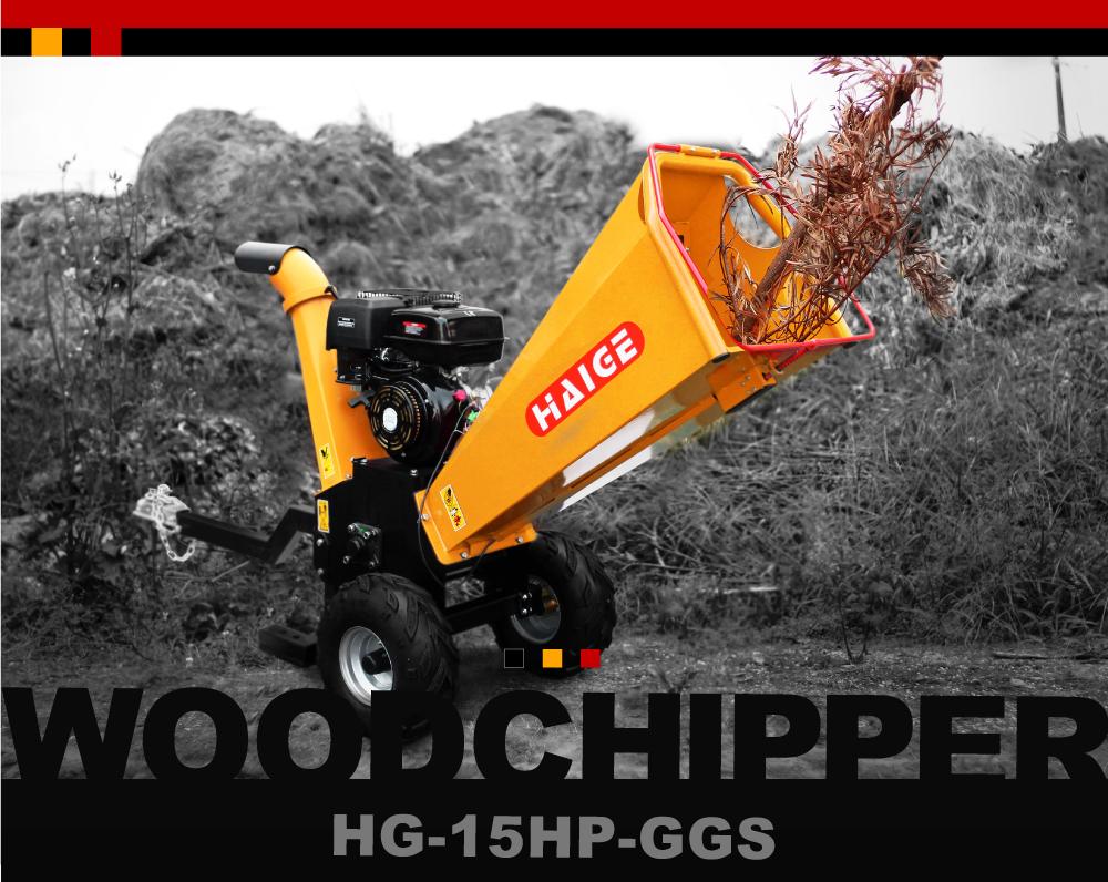 ウッドチッパー 粉砕機 hg-15hp-ggs